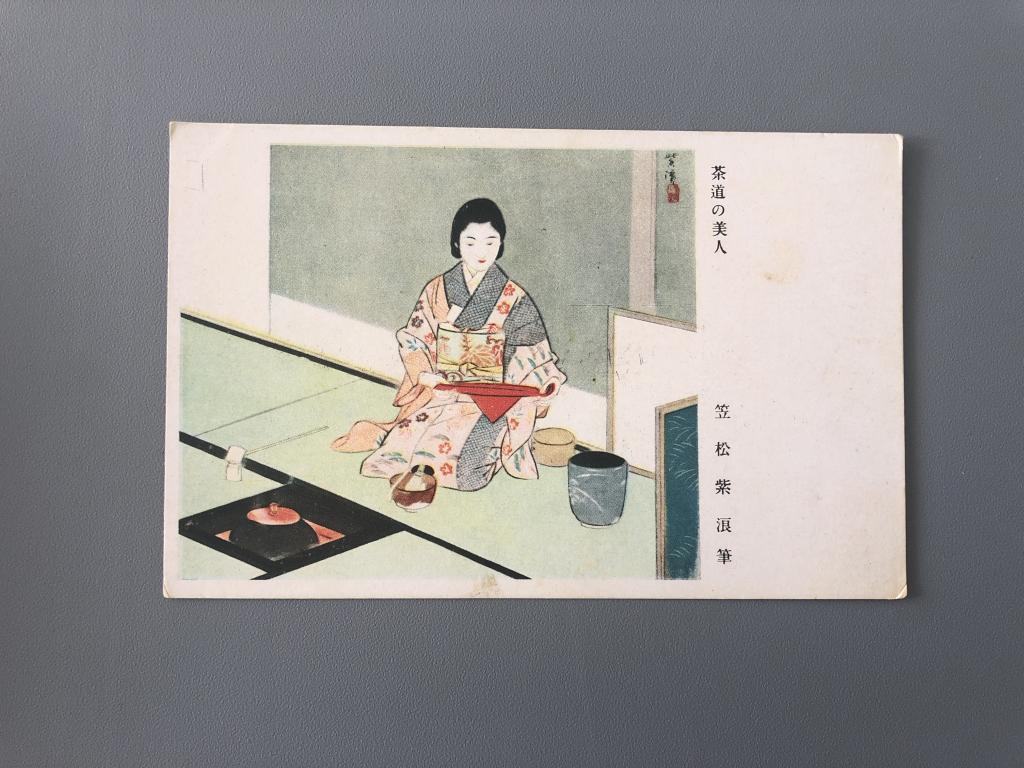 коричневые формат японская открытка размер первого брака него