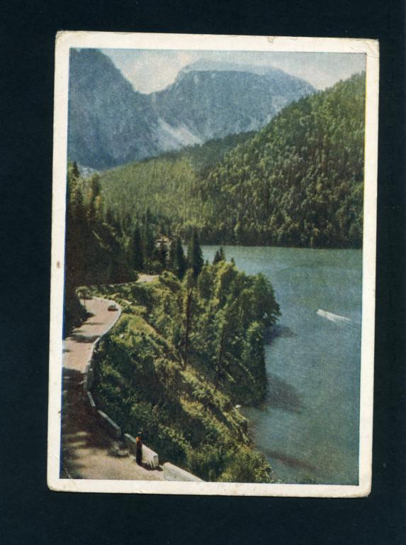 Открытки озеро рица 1955 год, открытки