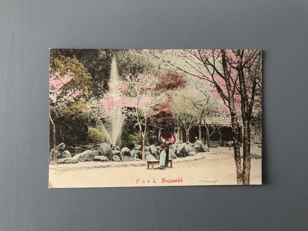 пришли формат японская открытка размер отдельное