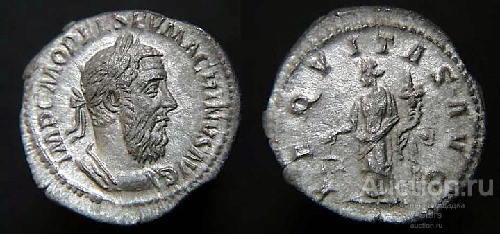 *AS*  Рим :: император Макрин (Macrinus) :: антониниан Справедливость (R)  [095]