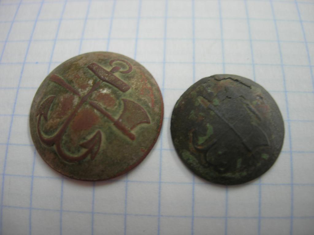 Пуговица старинная царская якорь с топором 2 шт. 23 мм и 19 мм