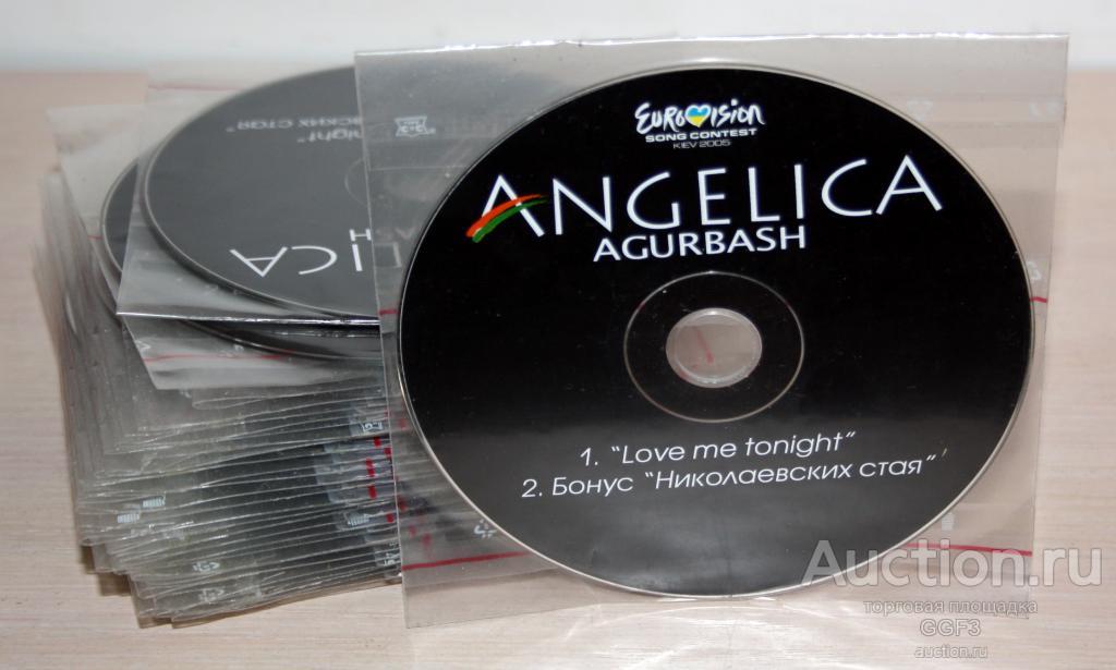CD- диск Angelica Agurbash - Love Me Tonight  - Eurovision 2005 год новый.