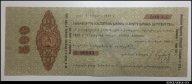 500 рублей 1919 Грузия обязательство XF-aUNC R !