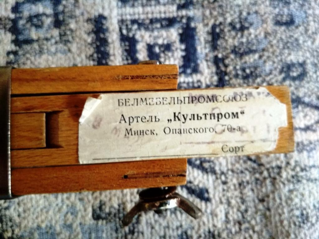 Штатив деревянный для фотокамер крупного формата
