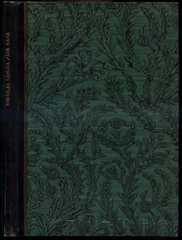 ГОГОЛЬ Н.В. НОС. Ксилографии В.Масютина. (Штутгарт. 1924 год)