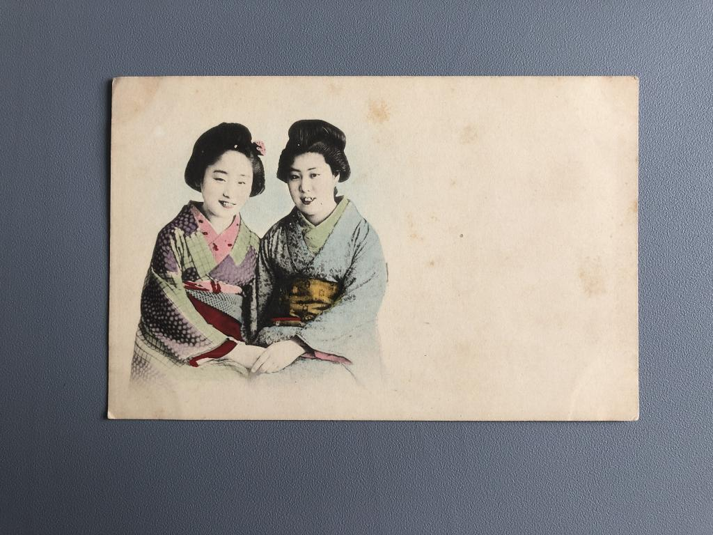 старые японские открытки подмигивает наносят урон численности