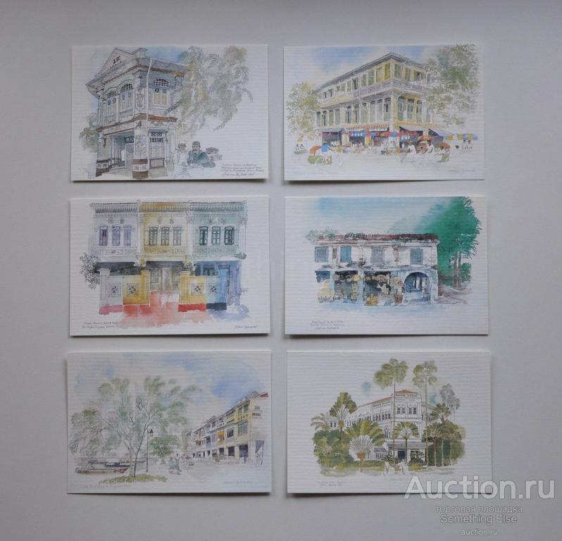 Тему погода, как отправить открытку в сингапуре