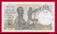 10 франков 1948 Западная Африка Французские колонии UNC- !