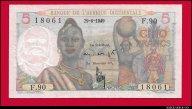5 франков 1949 Западная Африка Французские колонии aUNC !