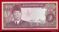 100 рупий 1960 Индонезия нечастые aUNC !