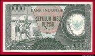 10000 рупий 1964 Индонезия темно-зеленые UNC !