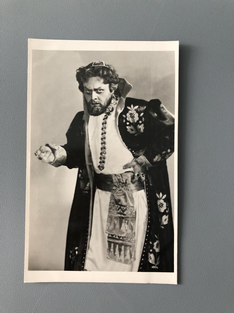 Оперные открытки, мексики