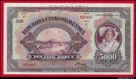 5000 крон 1920 Чехословакия с перфорацией Образец aUNC R !