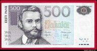 500 крон 2000 Эстония превосходные UNC- !