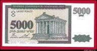 5000 драм 1995 Армения превосходные UNC R !
