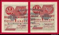 1 грош 1924 Польша 2 половинки на 500000 марек UNC R !