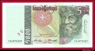 5000 эскудо 1998 Португалия превосходные UNC- R !