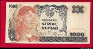 1000 рупий 1968 Индонезия превосходные UNC !