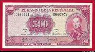 500 песо 1973 Колумбия превосходные UNC R !