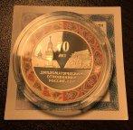 3 рубля 2019 рублей 70 лет установления дипломатических отношений с  КНР, РЕДКОСТЬ, С РУБЛЯ!!!