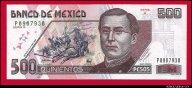 500 песо 1998 Мексика превосходные aUNC R !