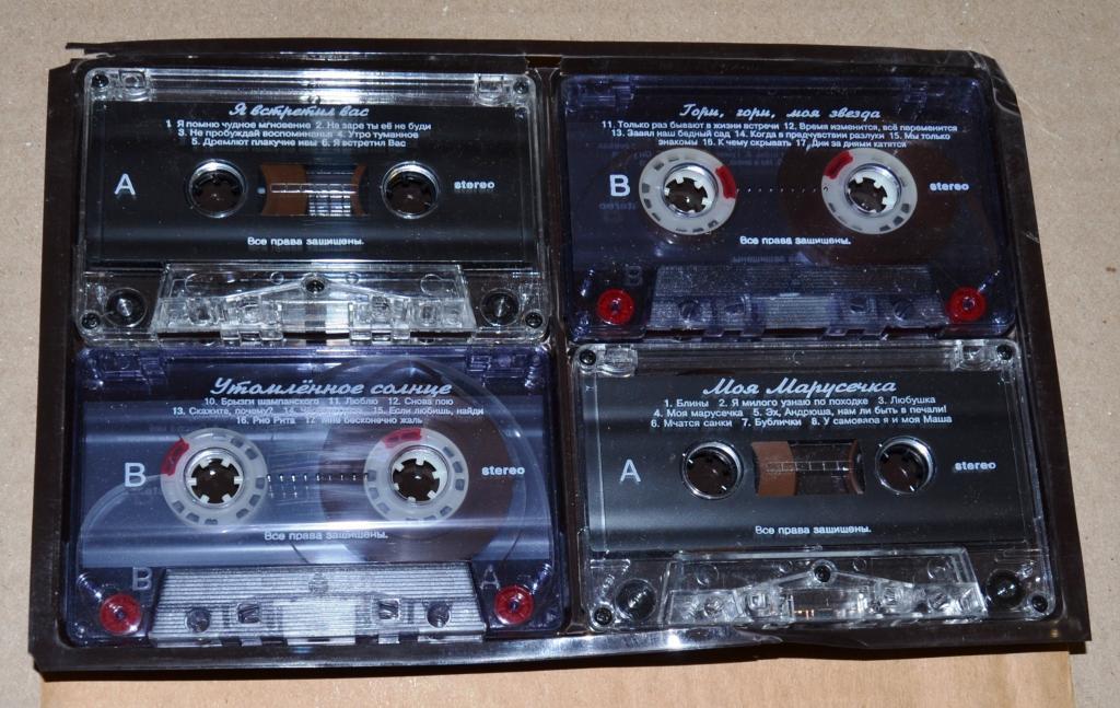 """Кассета Аудио  """"Утомлённое солнце"""" Кумиры прошлых лет на 4 кассетах 2000 г. Лот № М-153"""