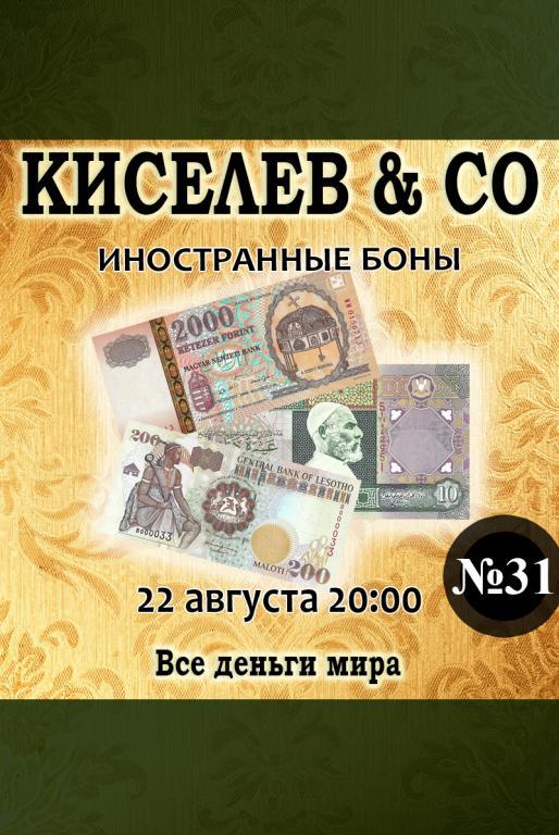 500 франков 1992 Французские заморские территории превосходные UNC !