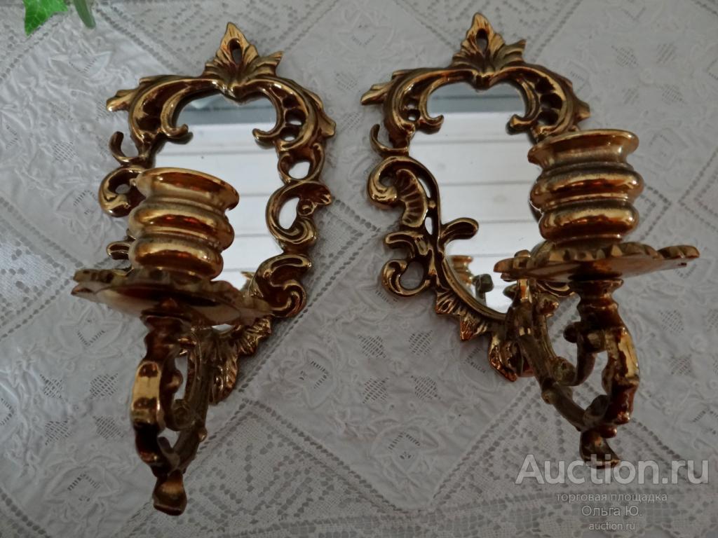 Пара светильников из латуни с зеркалом. Германия.