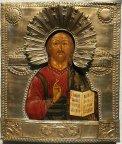 Икона Господь Вседержитель. Золото!