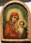 Икона Пресвятой Богородицы Казанская. В раме. Большой Размер!