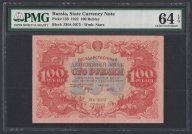 1922г 100 рублей Порохов UNC (ЖА-3073) слаб PMG-64