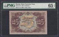 1922г 25 рублей Оникер UNC (БА-1066) слаб PMG-65