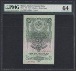 1947г 3 рубля 16 лент UNC (мХ 089624) слаб PMG-64