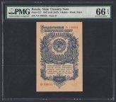 1947г 1 рубль 15 лент UNC (Вз 799232) слаб PMG-66 EPQ