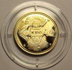 100 кина 1979 год. Государственный герб. Папуа - Новая Гвинея. Золото 900 - 9.57 грамм. ПРУФ!