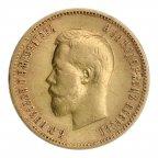 10 рублей 1900г. (ФЗ). Николай II Золото!