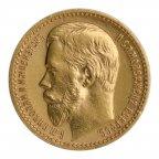 15 рублей 1897 год  АГ. Шея на РОСС,  12.9 грамм.