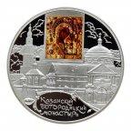 25 рублей 2011 года. Казанский Богородский Монастырь. Серебро 925! вес: 155,5 гр.