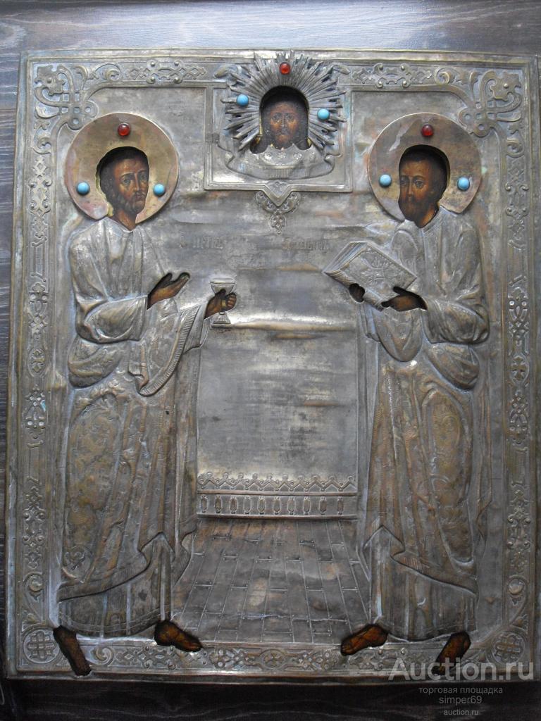 Храмовая икона Св .Апостолы Пётр и Павел.