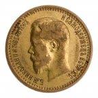 7 рублей 50 копеек 1897 год. (АГ) Редкая! 6.4 грамм