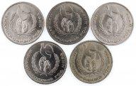 5 монет: 1 Рубль 1986 год - Международный год Мира.