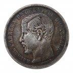 1 песо 1865 год. Гватемала. Серебро 24.3 грамма. Редкий!