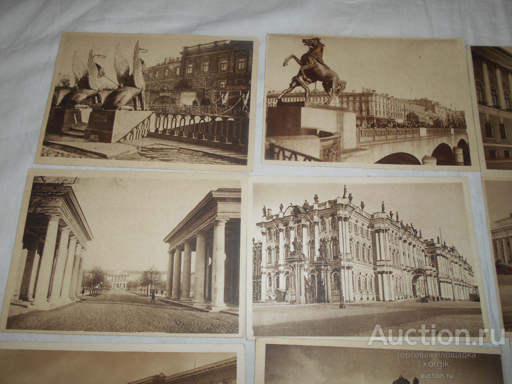 Старинные открытки 30-х годов