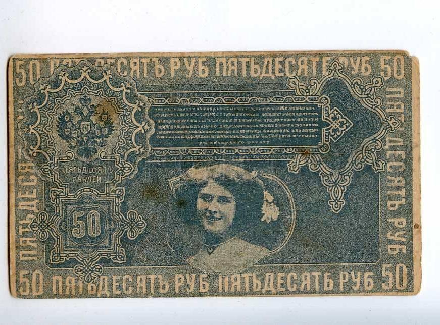 Новый год, открытка 50 рублей