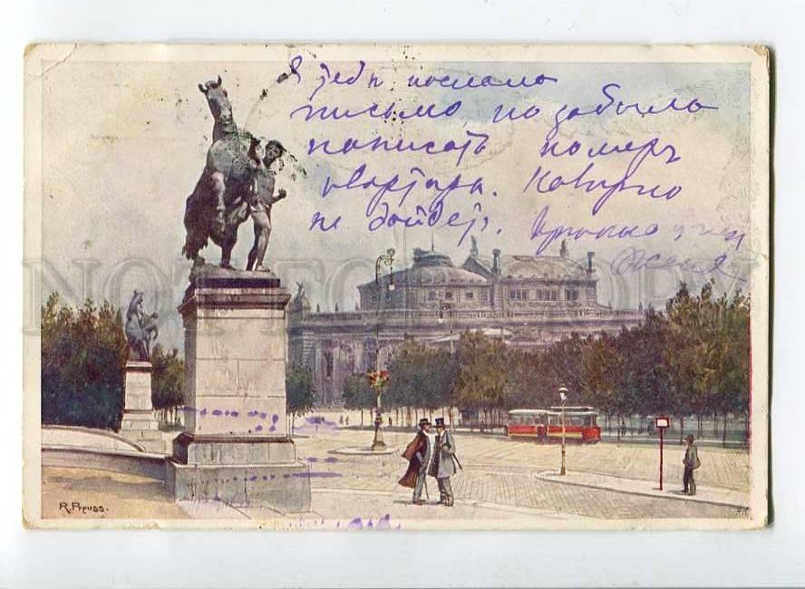 австрийские открытки 1912 года услуги свадебного