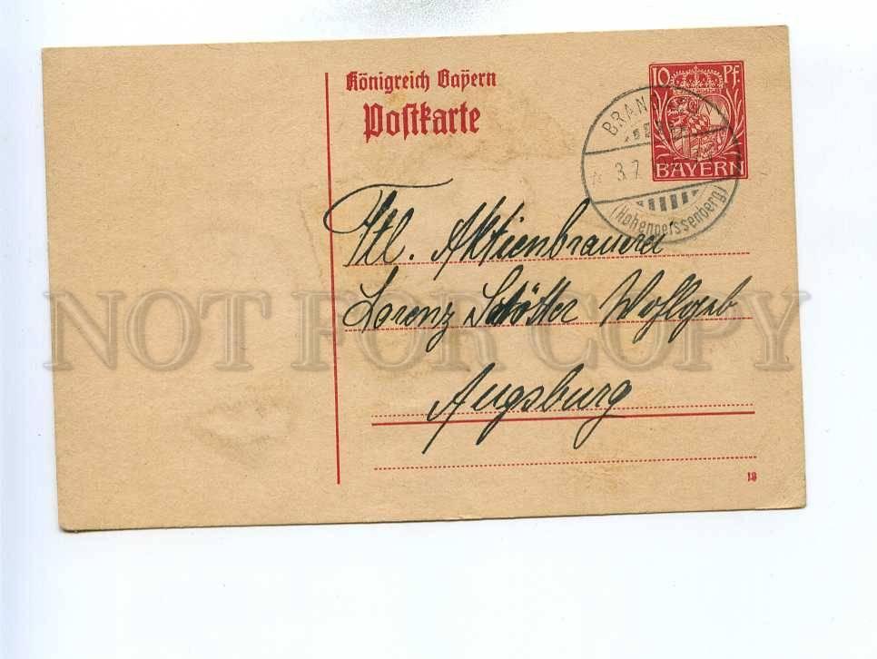Отправка открытки по спб стоимость