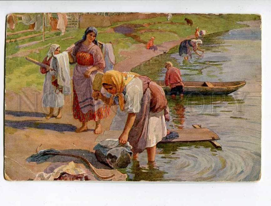 картинка стирка на реке образом