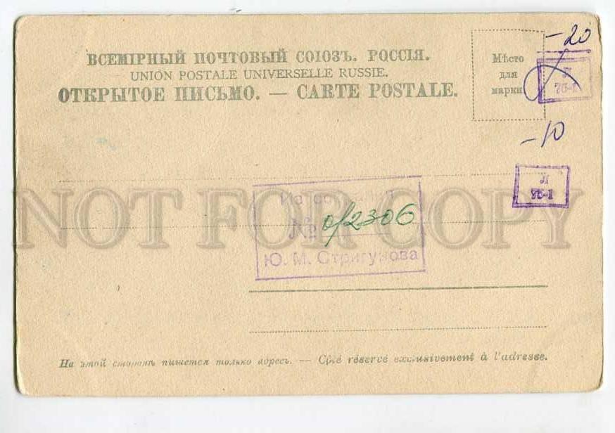041516 КАВКАЗ Военно-Грузинская дорога Гудаур