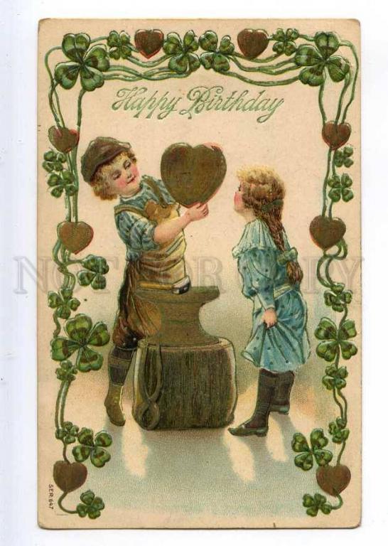 Поздравления кузнецу с днем рождения