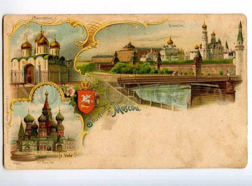 Привет из старые открытки